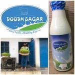 A CASE STUDY OF DOODH SAGARA DAIRY FARM by SUBHASHREE PADHY and Maitrayee Rout